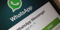 A cosa servono e come funzionano le citazioni introdotte da WhatsApp