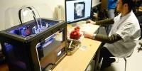 "Stampante 3D che produce ""pelle umana"" (o quasi)"